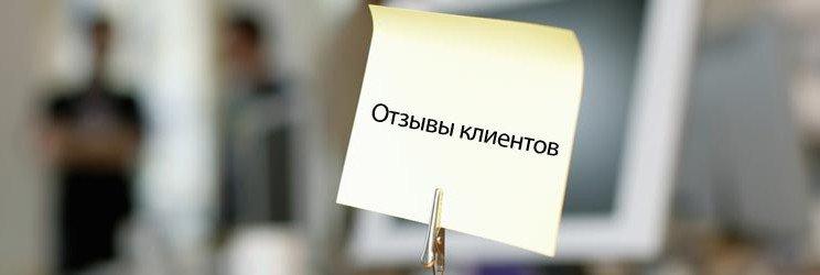 СТО отзывы Киев